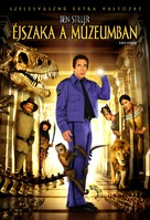 Night at the Museum - Hungarian DVD movie cover (xs thumbnail)