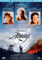 Always - DVD cover (xs thumbnail)