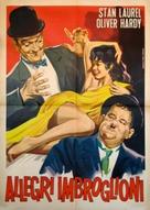 Jitterbugs - Italian Movie Poster (xs thumbnail)