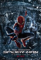 The Amazing Spider-Man - Philippine Movie Poster (xs thumbnail)