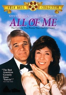 All of Me - DVD movie cover (xs thumbnail)