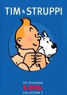 """Les aventures de Tintin"" - German DVD cover (xs thumbnail)"
