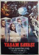 Lifeforce - Turkish Movie Poster (xs thumbnail)