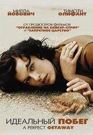 A Perfect Getaway - DVD cover (xs thumbnail)