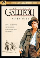 Gallipoli - DVD cover (xs thumbnail)