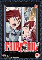 """Fairy Tail"" - British DVD movie cover (xs thumbnail)"