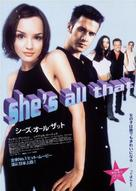 She's All That - Japanese poster (xs thumbnail)