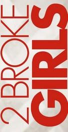 """""""2 Broke Girls"""" - Logo (xs thumbnail)"""