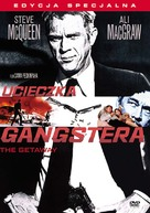 The Getaway - Polish DVD movie cover (xs thumbnail)