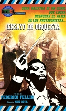 Prova d'orchestra - Argentinian Movie Cover (xs thumbnail)