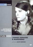 L'année dernière à Marienbad - French DVD cover (xs thumbnail)