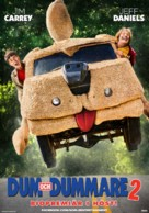 Dumb and Dumber To - Swedish Movie Poster (xs thumbnail)