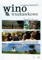 Wino truskawkowe - Polish Movie Cover (xs thumbnail)
