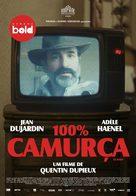 Le daim - Portuguese Movie Poster (xs thumbnail)