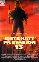 Assault on Precinct 13 - Norwegian Movie Poster (xs thumbnail)