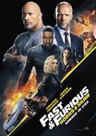 Fast & Furious Presents: Hobbs & Shaw - German Movie Poster (xs thumbnail)