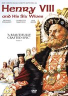 Henry VIII and His Six Wives - British DVD cover (xs thumbnail)