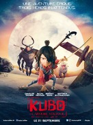 Kubo and the Two Strings - French Movie Poster (xs thumbnail)