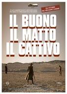 Joheunnom nabbeunnom isanghannom - Italian Movie Poster (xs thumbnail)