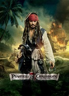 Pirates of the Caribbean: On Stranger Tides - Movie Poster (xs thumbnail)