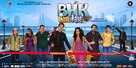 BHK Bhalla@Halla.Kom - Indian Movie Poster (xs thumbnail)