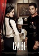Ga-bi - Movie Poster (xs thumbnail)