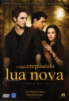 The Twilight Saga: New Moon - Brazilian Movie Cover (xs thumbnail)
