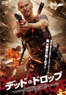 Dead Drop - Japanese Movie Cover (xs thumbnail)