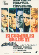 Ocean's Eleven - Spanish Movie Poster (xs thumbnail)