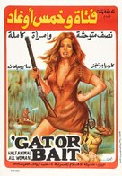 'Gator Bait - Egyptian Movie Poster (xs thumbnail)