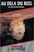 Altered States - French VHS movie cover (xs thumbnail)