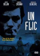 Un flic - French DVD cover (xs thumbnail)