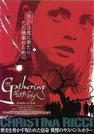 The Gathering - Japanese Movie Poster (xs thumbnail)
