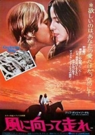 Cry for Me, Billy - Japanese Movie Poster (xs thumbnail)