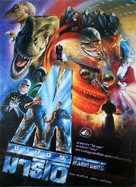 Super Mario Bros. - Thai Movie Poster (xs thumbnail)