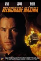 Speed - Brazilian Movie Cover (xs thumbnail)