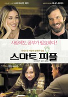 Smart People - South Korean Movie Poster (xs thumbnail)