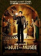 Night at the Museum - French Movie Poster (xs thumbnail)