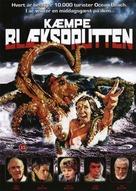 Tentacoli - Danish Movie Cover (xs thumbnail)