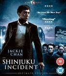 The Shinjuku Incident - British Blu-Ray cover (xs thumbnail)