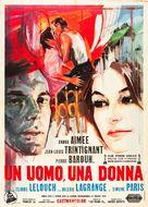 Un homme et une femme - Italian Movie Poster (xs thumbnail)