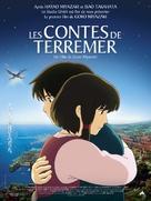 Gedo senki - French Movie Poster (xs thumbnail)
