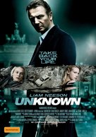 Unknown - Australian Movie Poster (xs thumbnail)