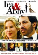 Ira and Abby - DVD cover (xs thumbnail)