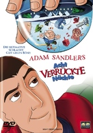 Eight Crazy Nights - Swiss DVD cover (xs thumbnail)