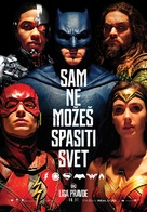 Justice League - Serbian Movie Poster (xs thumbnail)