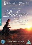 Babettes gæstebud - British DVD cover (xs thumbnail)