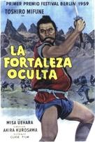 Kakushi toride no san akunin - Spanish Movie Poster (xs thumbnail)