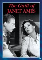 The Guilt of Janet Ames - DVD cover (xs thumbnail)