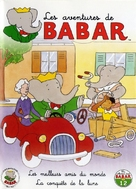 """Babar"" - French DVD cover (xs thumbnail)"